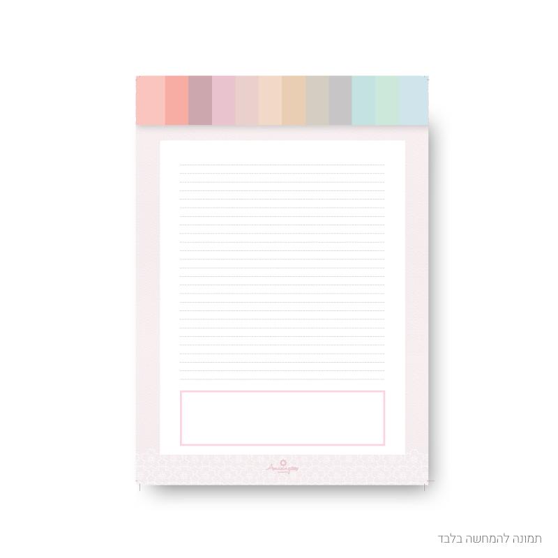 פנקס a4 – בלוק כתיבה