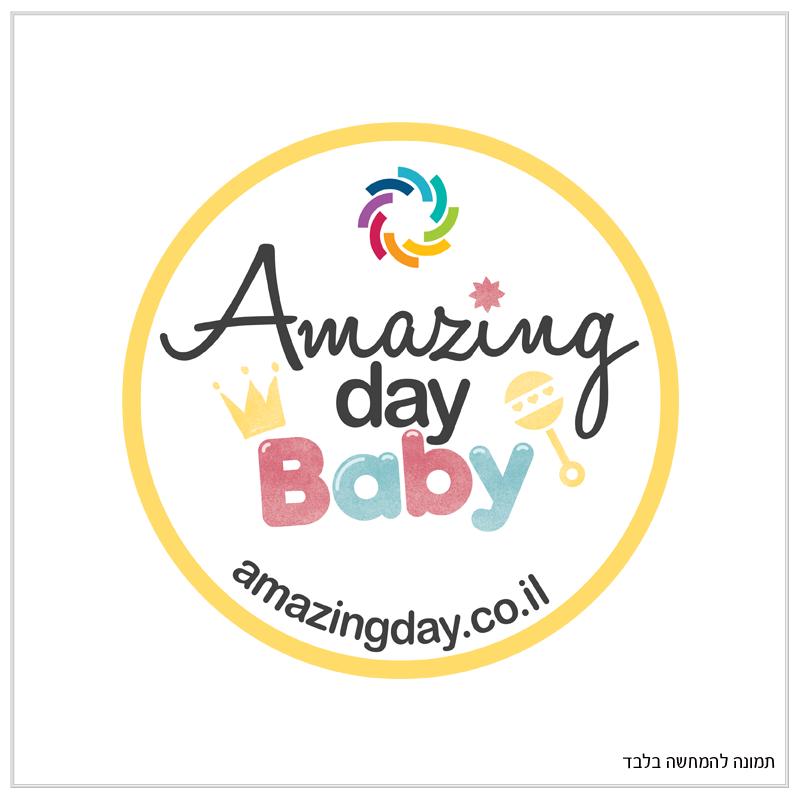 חבילת הרחבה לשנה ראשונה של תינוק – Baby
