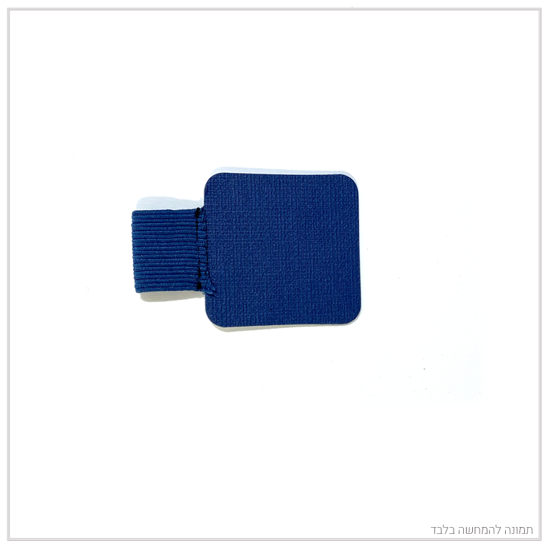 מחזיק עט – כחול